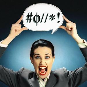 Profanity 300x300 Should A Leader Swear?